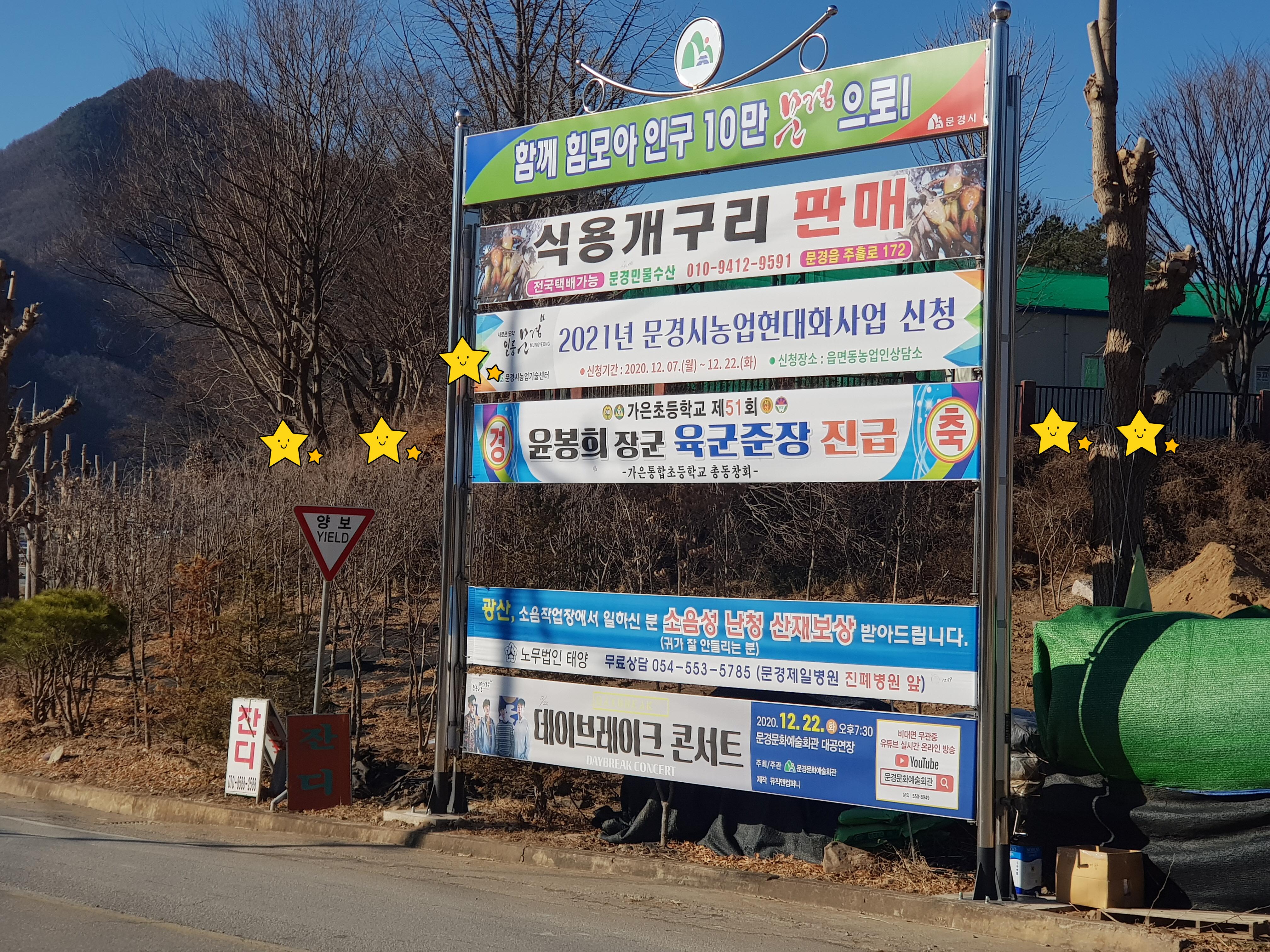 윤봉희 장군 승진.jpg